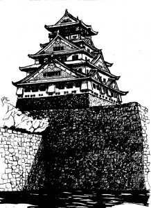 japcastle